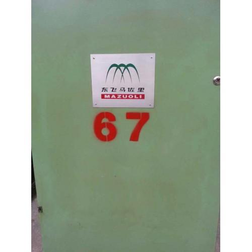 Ring Frame DTM 129